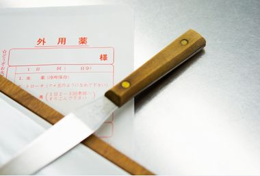 kemushihifuen-shihanyaku